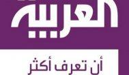 AlArabiya (Arabic)