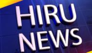 Hiru News (Sinhala)