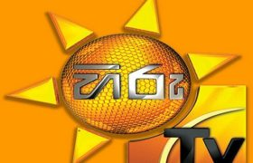 Hiru News International Sinhala