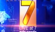 Live at 7 News Sinhala