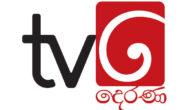 TV Derana (Sinhala)
