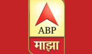ABP Majha (Marathi)