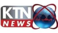 KTN News (English)
