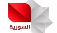 RTV S News (Arabic)