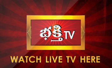 Bhakthi TV (Telugu)