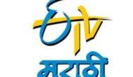ETV Marathi (Marathi)
