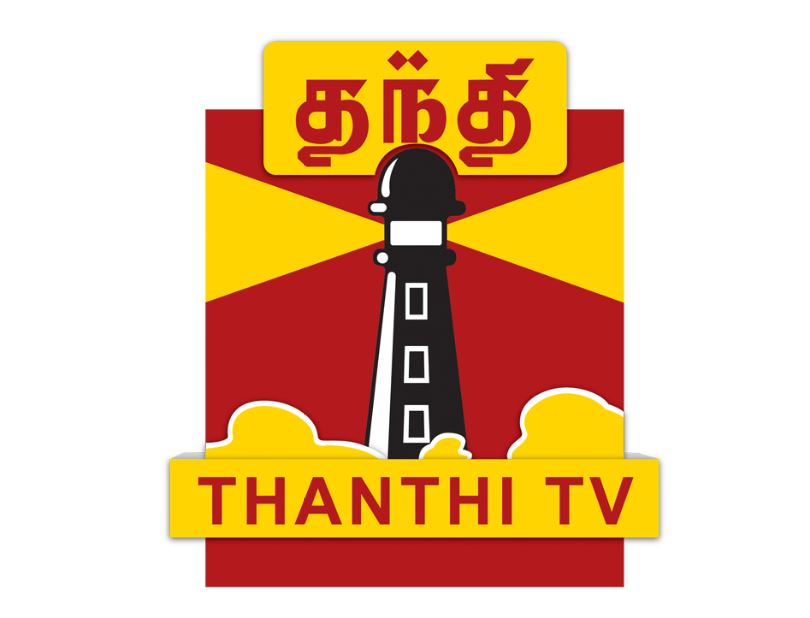Thanthi