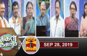 Thanthi TV News (Tamil)