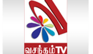 Vasantham TV News (Tamil)